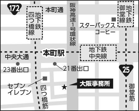 税理士法人あおばの奈良事務所の地図画像